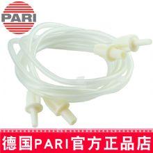 德国PARI(百瑞)雾化器PARI SINUS型  配件:双路导管