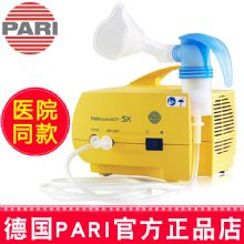 PARI 德国百瑞雾化器PARI JuniorBOY SX(085G3305) 空气压缩式 儿童专用为0-12岁的儿童提供雾化治疗