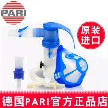 德国百瑞雾化器配件PARI  LC Sprint 蓝色内芯