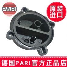 PARI 德国百瑞雾化器配件:气缸085