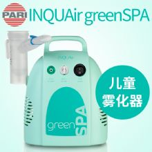 德国 INQUAir greenSPA雾化器ANBB26024 儿童成人家用咳喘雾化器