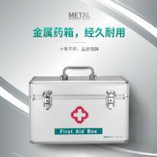 金隆兴安全药箱 B016-3 16寸