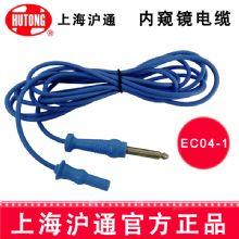 沪通高频电刀连接电缆    EC04-1    L=2.5米(ø6.3转ø4)内窥镜可高温消毒