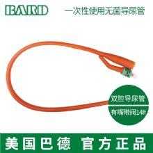 Bard 美国巴德双腔导尿管14# 有嘴   带阀 货号:123614c 乳胶导尿管、硅胶涂层  10支/320/箱