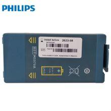 飞利浦除颤仪电池 M5070A  HS1自动体外除颤器用 AED 除颤器配件 HS1电池