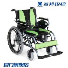上海互邦易胜博客服电话轮椅车HBLD3-A 四轮 折叠轻便铝合金锂电池残疾老年人代步车