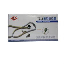 玉兔听诊器TZ-2  二用易胜博体育听诊器