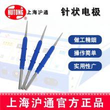 沪通高频电刀针状电极SE03-1  L=60针状电极