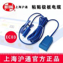 沪通高频电刀粘贴极板电缆EC03 扁头(Φ2.4)粘贴极板电缆(带夹子)扁头