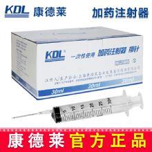 康德莱一次性使用加药注射器(配侧孔针)30ml 1.6*38,1.2*38mm医用加配药注射器