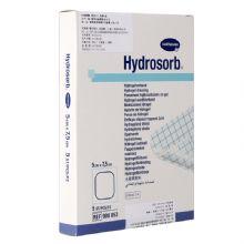 德国保赫曼  德湿舒水凝胶伤口敷料 Hydrosorb 5x7.5cm 货号:9008531