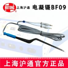 沪通高频电刀 电凝镊BF09   24cm 一体式可高温消毒