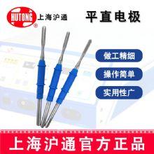 沪通高频电刀平直电极 SE01-1平直电极(L=60)