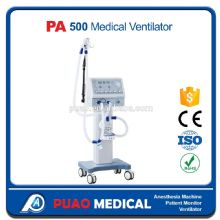 普澳呼吸机PA-500  ICU有创呼吸机医用呼吸机 重症手术室呼吸机