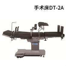 普弗沃电动液压手术台 DT-2A手控、立柱控制