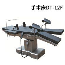 普弗沃电动多功能手术台 DT-12F可在手术时进行X射线检查