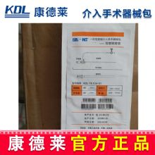 康德莱一次性使用介入手术器械包导管鞘套装7F YX-016-035套/盒 100套/箱