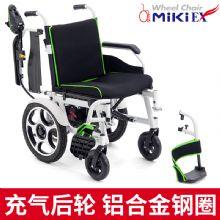 Miki 三贵电动轮椅车JRWD1801L 光 hiakari 6061铝车架 锂电池