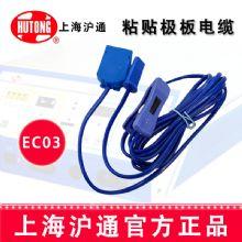 沪通高频电刀粘贴极板电缆EC03 扁头粘贴极板电缆(带夹子)扁头