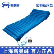 斯曼峰防褥疮床垫YPD-2型  喷气气床垫