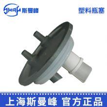 斯曼峰电动吸引器配件:玻璃瓶瓶塞 带插口2.5L  吸引器瓶塞