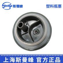 斯曼峰电动吸引器配件:玻璃瓶塞瓶塞  2.5L引流瓶塞