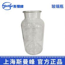 斯曼峰电动吸引器配件:玻璃瓶MDX23  DX23B  930D  DX23D  932D 2.5L负压引流瓶