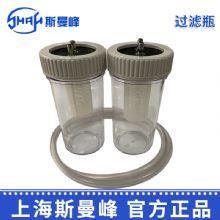 斯曼峰易胜博客服电话洗胃机配件过滤瓶  过滤塑料瓶