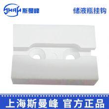 斯曼峰全自动洗胃机配件 挂钩DXW-2A  储液瓶挂钩