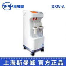 斯曼峰电动洗胃机 DXW-A型急救洗胃机 电动吸引器