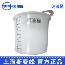 斯曼峰易胜博客服电话洗胃机配件 污液桶DXW-A  洗胃机水桶