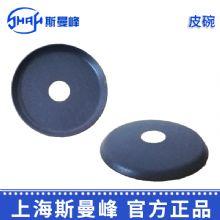 斯曼峰全自动洗胃机DXW-2A配件:皮碗   洗胃机皮碗
