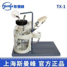 斯曼峰脚踏吸引器 TX-1型负压引流机 急救引吸器