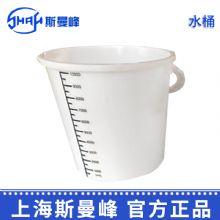 斯曼峰易胜博客服电话洗胃机配件 水桶DXW-A  贮液桶