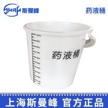 斯曼峰易胜博客服电话洗胃机配件 药液桶DXW-A  洗胃机水桶