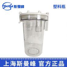 斯曼峰电动吸引器配件:塑料瓶1L 840L 920S-1 SXT-1A  SXT-5A  920S SXT-1 DYX-2A DYX-1A广口负压引流瓶