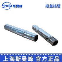 斯曼峰电动吸引器配件:瓶盖插管YX930D  贮液瓶盖塑料插管