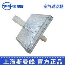 斯曼峰电动吸引器配件 空气过滤器YX980D 大号 方形负压引流机配件过滤器