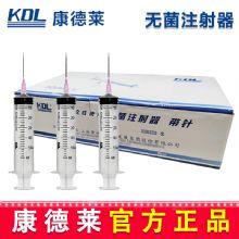 康德莱一次性使用螺口注射器50ml 1.2×38 带针30支/盒,360支/箱,一箱起批