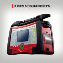 普美康双相波除颤监护仪 XD1xe监护除颤仪 带屏幕 360J 双相波