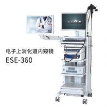 图治上消化道内窥镜ESE-360 电子上消化道内窥镜
