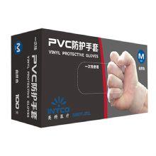 英科防护手套PVC  聚氯乙烯手套