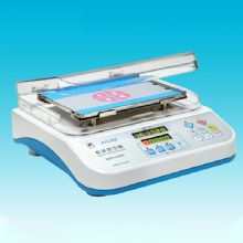 爱林数显混匀器WZR-H6000 小盘数显梅毒摇床