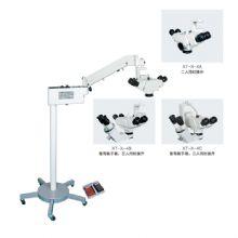 新诚手术显微镜XT-X-4C 备有助手镜 二人同时操作适用多种外科手术及动物实验