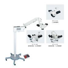 新诚手术显微镜XT-X-4A 二人同时操作成像清晰 视野宽阔