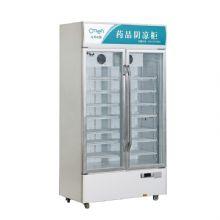兆邦医用冷藏冰箱SC-906LF-YF 双开门中功率中容量