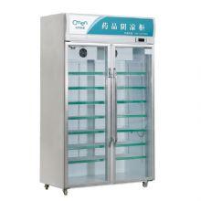 兆邦医用冷藏冰箱SC-1150LF-YF 双开门大功率大容量