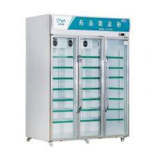 兆邦医用冷藏冰箱SC-1750LF-YF 三开门超低温 超高温声光报警