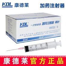 康德莱一次性使用加药注射器(配侧孔针)20ml 1.6*38,1.2*38mm医用加配药注射器