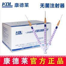 康德莱一次性使用无菌注射器1ml  0.45*16mm 100支/盒,3000支/箱,一箱起批